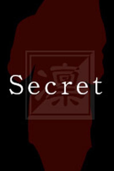 船橋デリヘル 風俗|人妻デリバリーヘルス『秘密倶楽部 凛 船橋店』裏コスチューム3