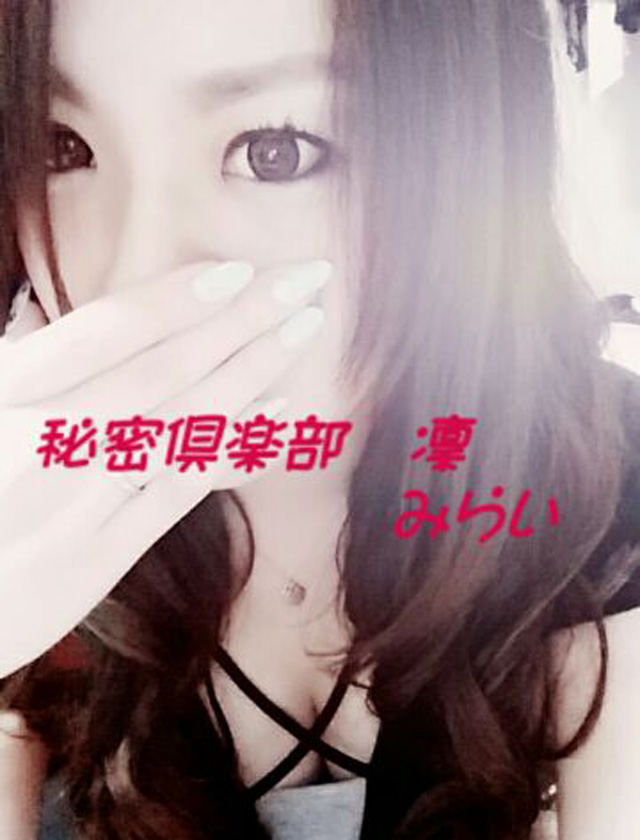みらいの日記【夏の気温(..)】