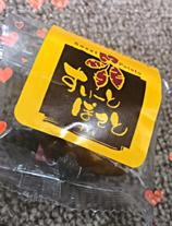 船橋デリヘル 風俗|人妻デリバリーヘルス『秘密倶楽部 凛 船橋店』かりんさんの写メ【11月4日...】