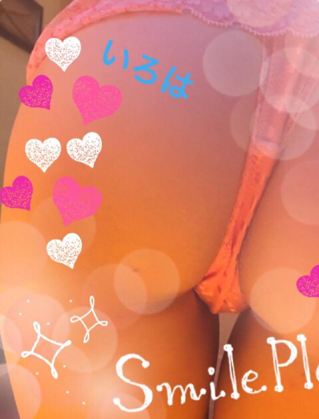 船橋デリヘル 風俗|人妻デリバリーヘルス『秘密倶楽部 凛 船橋店』いろはさんの写メ【カウントダ...】