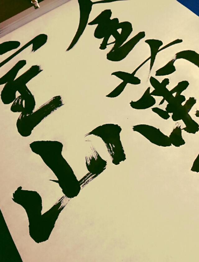 船橋|西船橋|千葉|人妻・お姉様専門デリヘル・デリバリーヘルス『秘密倶楽部 凛 船橋店』めるの日記画像