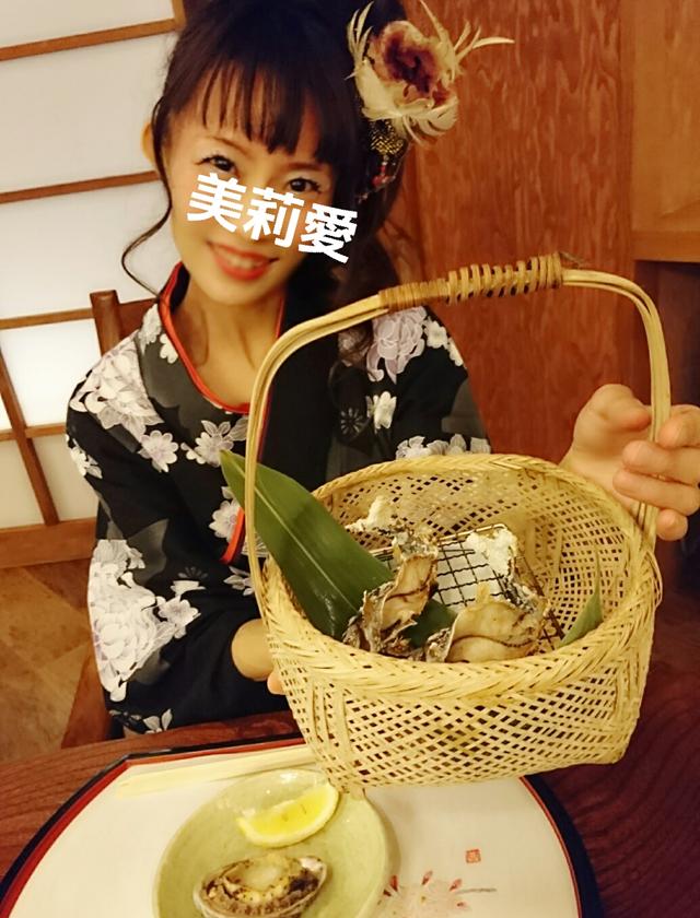 美莉愛の日記【夏は……】