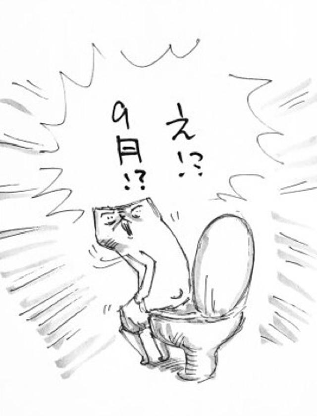 船橋デリヘル 風俗|人妻デリバリーヘルス『秘密倶楽部 凛 船橋店』はつねの日記【久し(Φω...】