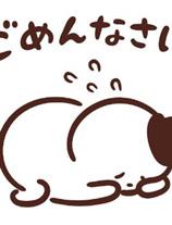 船橋デリヘル 風俗|人妻デリバリーヘルス『秘密倶楽部 凛 船橋店』りのあさんの写メ日記【明日のお時間】