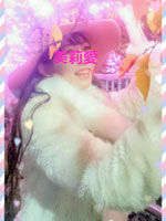 美莉愛の日記画像