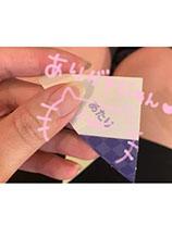 船橋デリヘル 風俗 人妻デリバリーヘルス『秘密倶楽部 凛 船橋店』みおさんの写メ日記【当たりが出たよ?】