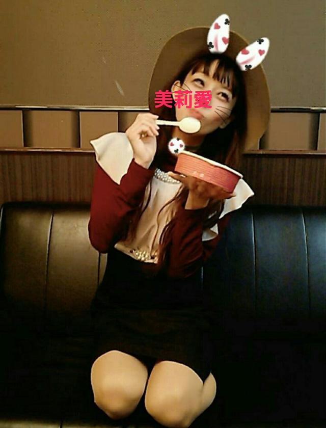 美莉愛の日記【お口をふく...】