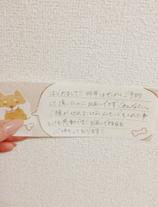 船橋デリヘル 風俗|人妻デリバリーヘルス『秘密倶楽部 凛 船橋店』さなさんの写メ日記【メッセージ...】