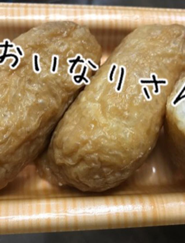 はつねの日記【シモる(Φ...】