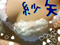 船橋デリヘル 風俗 人妻デリバリーヘルス『秘密倶楽部 凛 船橋店』紗矢さんの写メ【♡さや♡】