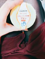 船橋デリヘル 風俗|人妻デリバリーヘルス『秘密倶楽部 凛 船橋店』すばるさんの写メ日記【癒されタイム】
