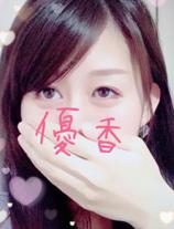 千葉風俗『秘密倶楽部 凛 千葉店』優香さんの写メ日記【顔面近めですが】