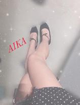 千葉風俗『秘密倶楽部 凛 千葉店』あいかさんの写メ日記【私の足を見よ!!】