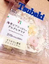 千葉風俗『秘密倶楽部 凛 千葉店』つばきの日記画像