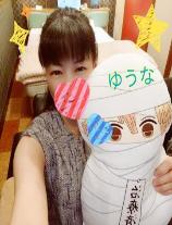 千葉風俗『秘密倶楽部 凛 千葉店』ゆうな.さんの日記画像