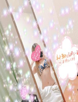 千葉風俗『秘密倶楽部 凛 千葉店』さくらさんの写メ日記【12日のお礼♡】