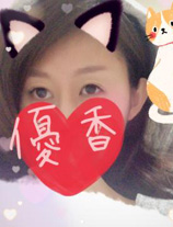 千葉風俗『秘密倶楽部 凛 千葉店』優香さんの写メ日記【おやすみ(...】