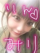 千葉風俗『秘密倶楽部 凛 千葉店』みりさんの写メ日記【おっと!1...】