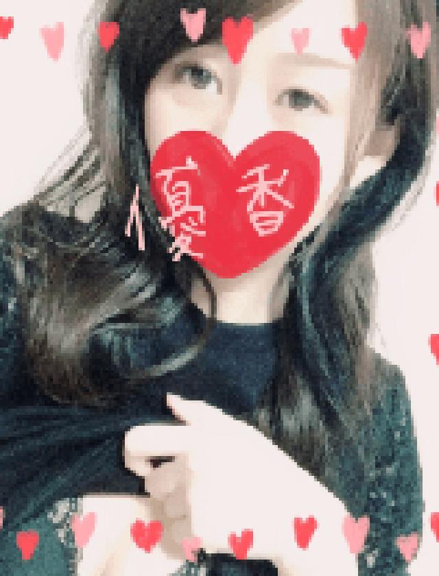 千葉風俗『秘密倶楽部 凛 千葉店』優香さんの写メ日記【ありがとう!!】
