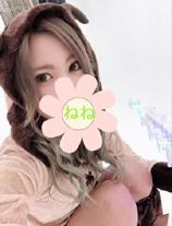 千葉風俗『秘密倶楽部 凛 千葉店』ねねさんの写メ日記【100分】