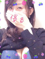 千葉風俗『秘密倶楽部 凛 千葉店』優香さんの写メ日記【thx´`*】