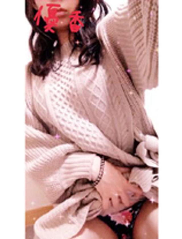 千葉風俗『秘密倶楽部 凛 千葉店』優香さんの写メ日記【出勤します´`*】