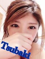 千葉風俗『秘密倶楽部 凛 千葉店』つばきさんの写メ日記【新人速報(笑)】
