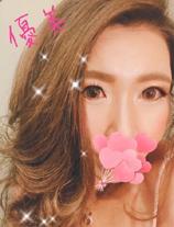 千葉風俗『秘密倶楽部 凛 千葉店』優美さんの写メ日記【こんばんは】