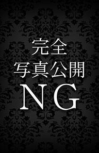 千葉風俗『秘密倶楽部 凛 千葉店』みことの写真