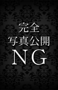 千葉風俗『秘密倶楽部 凛 千葉店』真琴の写真