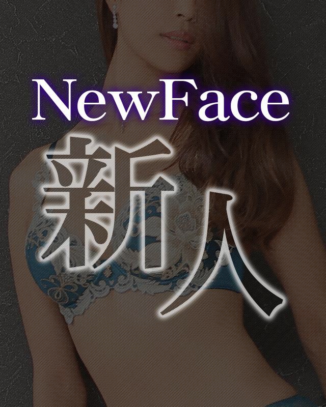 千葉風俗『秘密倶楽部 凛 千葉店』キキさんのプロフィール写真1
